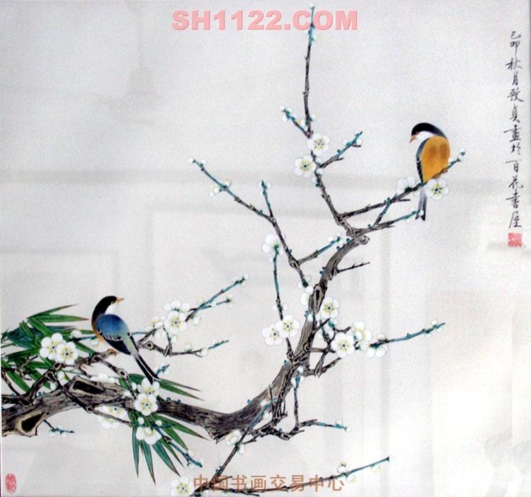 俞致贞作品中国书画服务中心,中国书画销售中心,中国图片